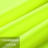 Fluorescent jaune