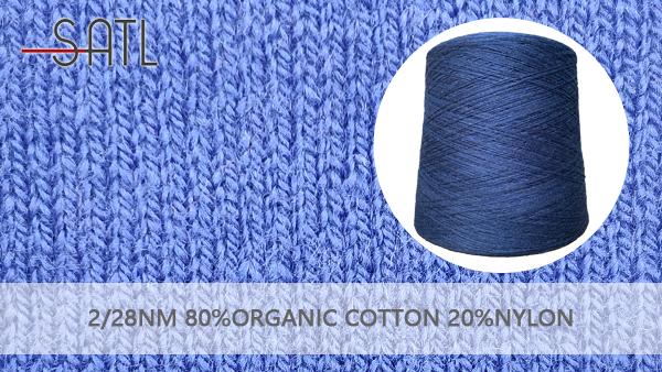 Semi-Worsted Yarn 2/28nm 80%Organic Cotton 20%Nylon Manufacturer Direct Sell Yarn