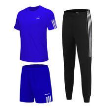 3 шт./компл. мужские спортивные костюмы, футболка для бега, спортивные шорты, штаны для пробежек, мужская спортивная одежда, костюм для футбол...(China)