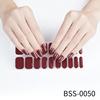 BSS-0050