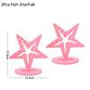 Комплект из 2 предметов, розовый Морская звезда
