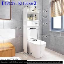 Banheiro Badkamer Kastje Arredamento дальномер мебель для дома Meuble Salle De Bain мобильный багаж Полка для шкафа для ванной комнаты(Китай)