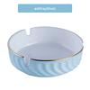 ashtray(blue)