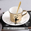 Elk mug with ceramic plate
