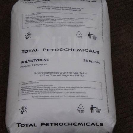 Polystyrene /HIPS virgin granules/Total 1050/ for car parts/refrigerators/drawers