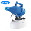 JP Plug Blue