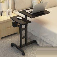 Поднос Ufficio Schreibtisch стоящий Mesa Para ноутбук Scrivania Lap кровать регулируемая подставка для ноутбука стол для учебы компьютерный стол(Китай)