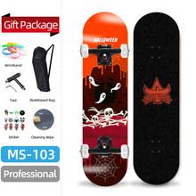 MS103 скейтборд для начинающих 79 см/31in Россия Кленовая деревянная колода, двухклавишная скейтерская доска, четыре колеса, доска для взрослых м...(Китай)