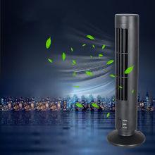 Башенный очиститель воздуха, беспузырьковый настольный вентилятор, портативный креативный офисный usb-вентилятор для USB зарядки, мини-венти...(Китай)