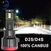 D2S/D4S 6000K