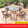 4 rattan chair 1 rattant round glass table top D80cm