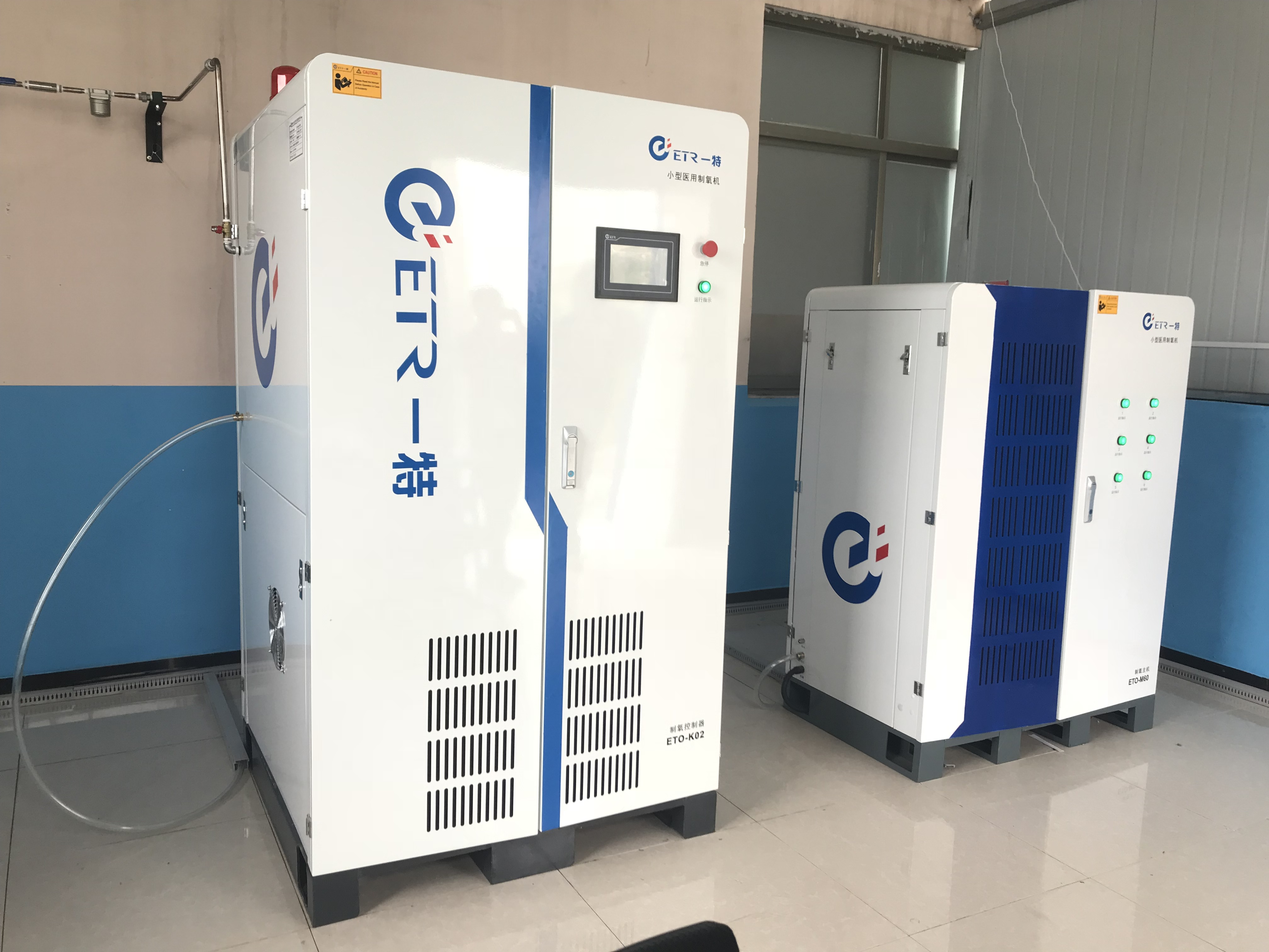Medical Compacted Oxygen Plant With CE Oxygen Equipment For Small Hospital