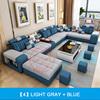 Light Gray + Blue