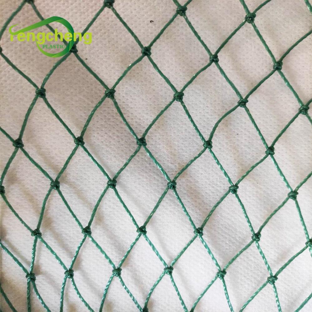 2020 узелковая полиэтиленовая пластиковая сетка для забора курицы, сетка для птиц/птичья сетка для сада