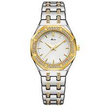 Новинка, женские часы MISSFOX, 18 К, золото, топ класса люкс, брендовые, водонепроницаемые, кварцевые, женские наручные часы, лаборатория, алмаз, м...(Китай)