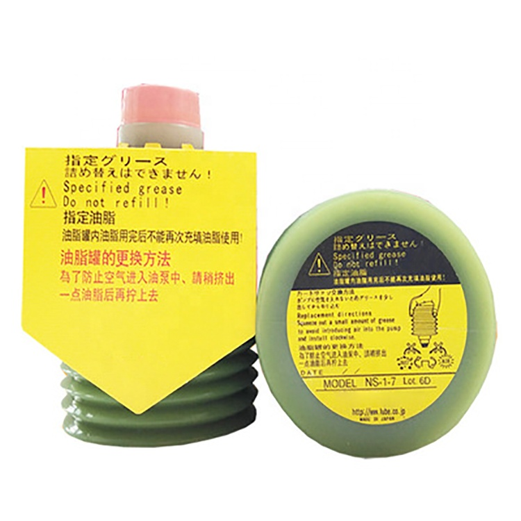 High Quality VNOVO NS-1-7/4 special grease for injection molding machine