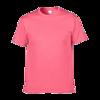 Флуоресцентный розовый