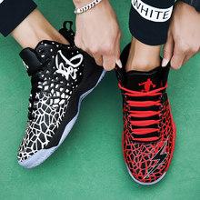 Мужские баскетбольные кроссовки, кроссовки из дышащего материала, большие размеры 46(Китай)