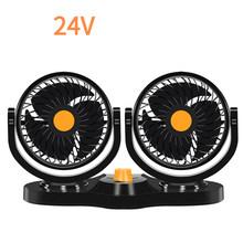 Двойной автомобильный вентилятор, аксессуары для салона автомобиля, круглые автомобильные охлаждающие аксессуары 360 градусов, поворотный ...(Китай)