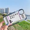 En Shanghai, Shanghai