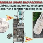 Pouch Sachet Machine Water Automatic Sachet Water Packing Machine Automatic Vertical Small Bag Liquid Pouch Honey Stick Sachet Filling Packing Machine Milk Jam Soup Water Oil Packaging Machine