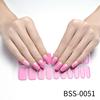 BSS-0051