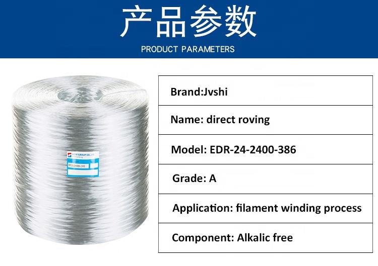 Лидер продаж в Китае, прямые волоконные нити 2400tex