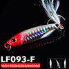 LF093F