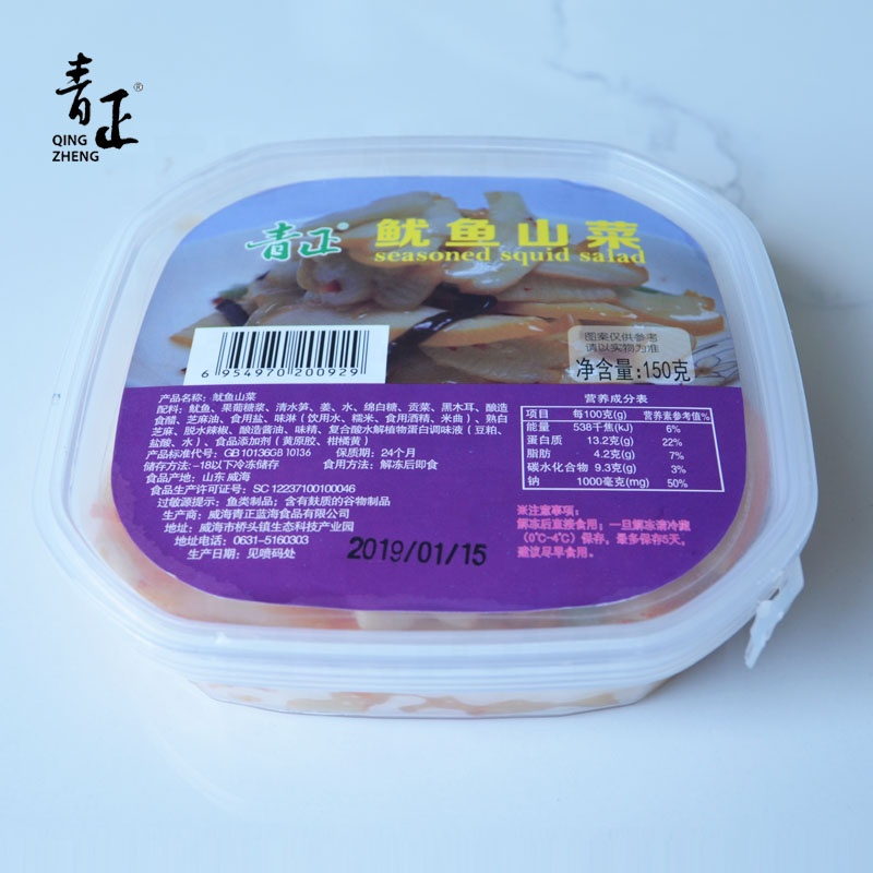 Squid Salad Chuka Ika Sansai