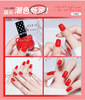 14中国赤