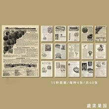 Винтажная бумажная карточка для скрапбукинга в стиле ретро, 60 шт./компл.(Китай)