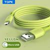 Mirco USB (Yellow)