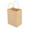 กระเป๋ากระดาษคราฟท์สีน้ำตาล