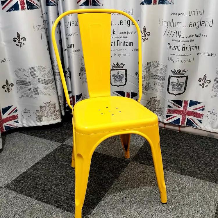 Industrial Taburete Chair