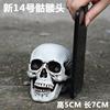 New Skull No. 14
