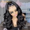 bodywave hd lace wig