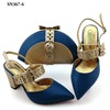 Nigeriaanse schoenen