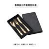 Gold 3pcs gift box set