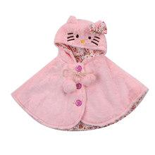Pudcoco/осенне-зимнее пальто из плюша с капюшоном для новорожденных и маленьких девочек от 0 до 18 месяцев зимняя теплая плотная куртка-плащ, оде...(Китай)