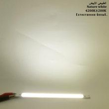 Светодиодные лампы, 120x10 мм, 10 Вт, COB, 1000 лм, для рабочего стола, синего, красного, теплого, холодного белого цвета, 12 см(Китай)