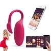 A-Vibrating Egg(Luxury App Remote Control)