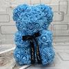 Свет blue25cm NoBox