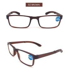 Складные очки для чтения складной Для женщин Для мужчин квадратный Винтаж пресбиопии очки с Чехол очки 1,0 1,5 2,0 2,5 3,0 3,5 4,0(Китай)