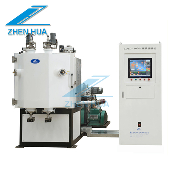 Arc Tool Coating PVD Equipment/Tooling vacuum coating machine/Diamond like carbon film PVD coating equipment for cutting tool