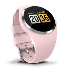 Для женщин и мужчин электронные часы Роскошные кровяное давление цифровые часы модные калории спортивные наручные часы DND режим для Android IOS(China)