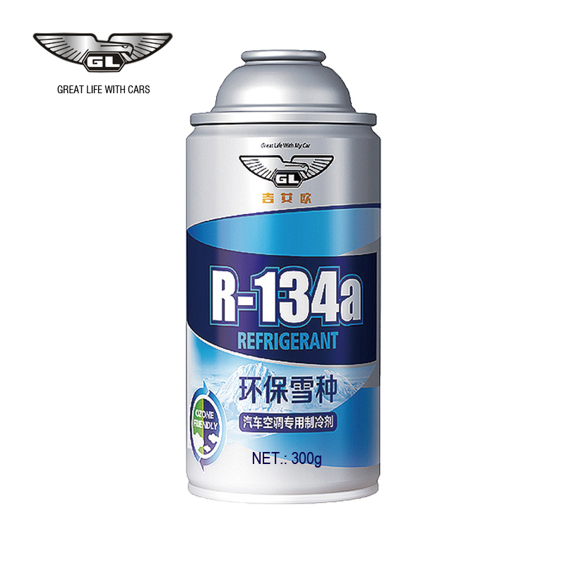 Wholesale R-134a Refrigerant Gas Best AC Refrigerant 134 a