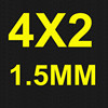 4x2 1.5mm thickness