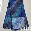 NI5132-5
