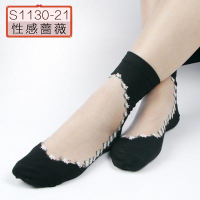 Hyrax trends прозрачные сексуальные женские шелковые носки цветок дизайн черный прозрачный цвет сексуальные модные кружевные носки(Китай)