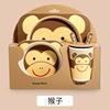 Monkey Dinnerware Set